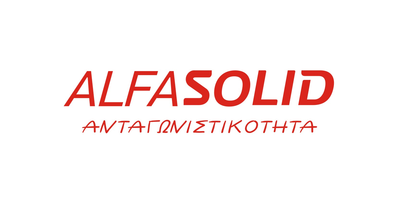 AlfaSolid competitivity red - logo1